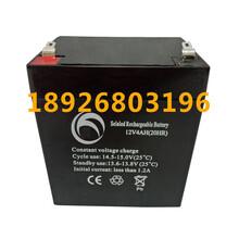 12V4AH电梯应急铅酸蓄电池图片