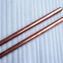 镀铜棒、镀铜接地桩、接地桩子