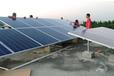 贵阳太阳能发电厂家,花溪太阳能发电小河太阳能发电