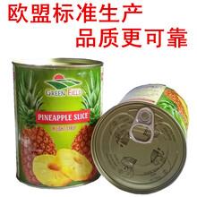 2017年越南进口新鲜菠萝罐头550克易拉罐图片