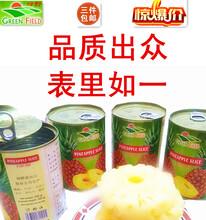 进口菠萝罐头550克图片