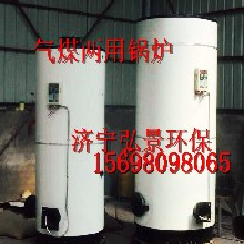 天燃气锅炉-养殖用取暖锅炉-详情介绍