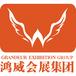广州第十三届广州热水科技展恭候您