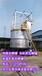 有机肥发酵罐的工作原理