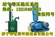 沼气增压稳压系统型号及结构特点介绍