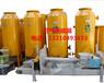 贵州养殖沼气设备-双膜气柜-湿式气柜脱硫脱水保护系统