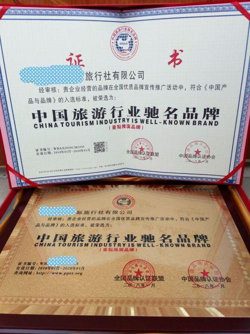 重庆在哪里申请代办AAA等级企业信用需要多长时间