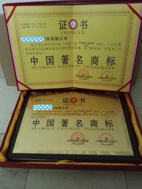 重庆在哪里申请代办中国315诚信企业多少钱