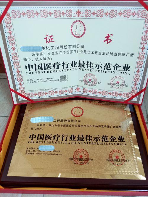 青海在哪里申报中国315诚信品牌多少钱