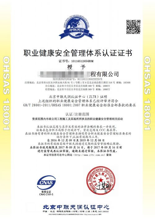 北京代办中国315诚信企业证书需要多长时间