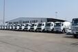 国际散杂货运输国际国内集装箱运输