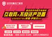 """秦皇岛全民财富资产-民间""""讨-债市场""""缘何而兴"""