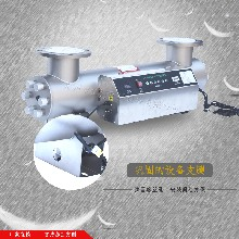 philips飞利浦70-72水流量管道式紫外线消毒器标价4000