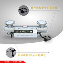 philips/飞利浦55-60T/H水流量管道式紫外线消毒器
