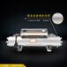 信诺紫外线消毒器XN-ZWX-80