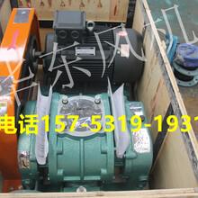 陜西增氧機多少錢,污水處理曝氣風機,天津、北京回轉風機廠家圖片