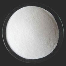阻燃剂十溴二苯乙烷