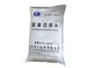 直供反应型阻燃剂四溴双酚A可用于聚苯乙烯ABS树脂