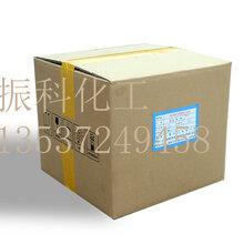 东莞供应DAAM用于粘合剂助剂涂料涂料纺织助剂绝对正品工厂直供