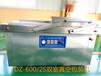 茶叶真空包装机家用真空包装机真空包装机DZ