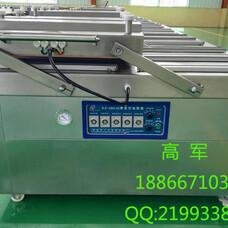 茶叶自动真空包装机,茶叶自动包装机,茶叶真空包装机,全自动茶叶真空包装机