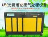 鑫河源环保设备XHY-HB5000