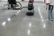 澳达旧水泥水磨石金刚砂地面翻新剂可持久不起砂尘坚硬耐磨