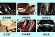特高光擦鞋巾鞋油AD7795上光滋養效果皮膚般光滑細膩