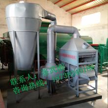 资源再生铜铝粉回收机金属回收机资源回收设备图片