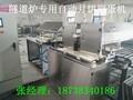 月饼隧道炉自动刷蛋机图片