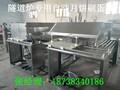 隧道专用月饼刷蛋机_隧道专用月饼刷蛋机_月饼刷蛋机_刷蛋机厂家图片