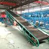 物料皮带输送机-多用途皮带输送机