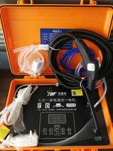 七合一家电清洗机/脉冲家电清洗设备/专业家电蒸汽清洗机