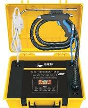 家电深度清洗设备热水器空调油烟机清洗一体机全套高温蒸汽清洁机