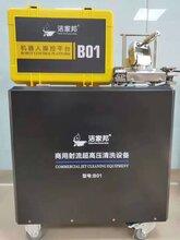 洁家邦大型厨房油烟机酒店饭店商用射流超高压清洗设备管道机器人
