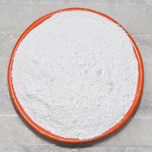 供应优质新型保温材料珍珠岩育苗基质膨胀珍珠岩图片