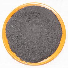 现货供应天然有机锗粉纳米锗粉保健汗蒸房用锗石粉图片