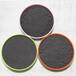工厂批发优质金属锗粉有机锗粉保健用