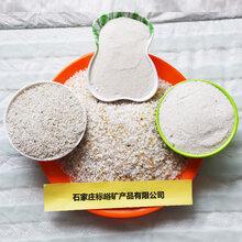 现货供应除锈用石英砂高尔夫球场用30-60目石英砂除锈石英砂图片