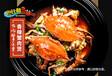 这个螃蟹很特别白城肉蟹煲加盟特色餐厅加盟送设备