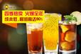 柠檬工坊奶茶水吧加盟大品牌,家家排队,店店火爆!