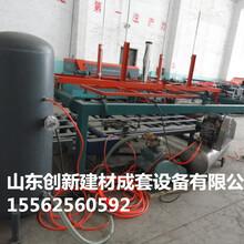 复合排烟气道板设备厂家直销欢迎选购
