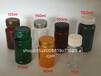 厂家直销PE、PET塑料瓶保健品瓶滚珠瓶喷雾瓶妇科洗液瓶免费拿样