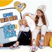 收購庫存童裝回收童裝庫存信息,回收庫存童裝回收童裝圖片
