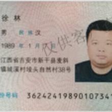杭州恒祥都城国际期货