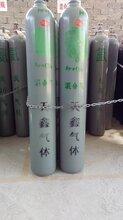 泉州南安天鑫气体有限公司销售各种气体,高纯气体,混合气体等等