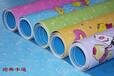 幼儿园塑胶地板,幼儿园卡通地板,悬浮地板,PVC塑胶地板