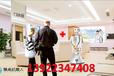 酒店机器人,酒店大厅机器人,酒店迎宾机器人,厂家,解决方案