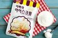 宁波冰淇淋粉进口代理总报关行