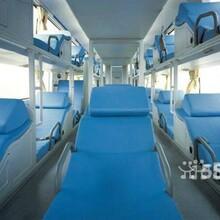 淮安到温岭长途卧铺直达客车欢迎你的致电图片